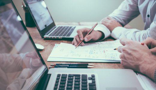 【解説】中小企業診断士養成課程のメリット・デメリット