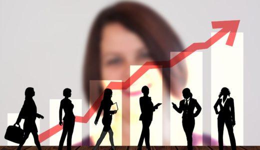 人気のある資格取得講座を徹底比較【お得な無料資料情報も解説】