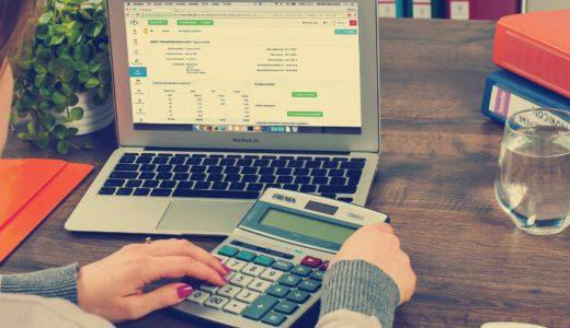 【中小企業診断士試験】簿記の知識はどの程度必要?【財務・会計】