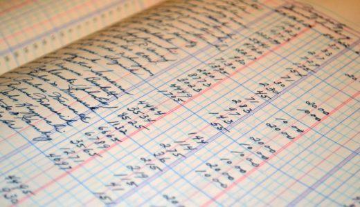 普通科卒だけど、簿記3級について調べてみた!勉強期間や難易度は?【リアル実例版】