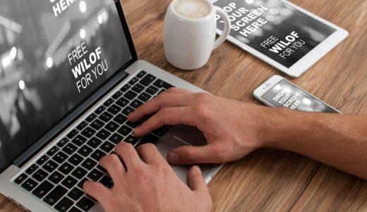 【失敗しない】WEBライティング初学者におすすめ講座
